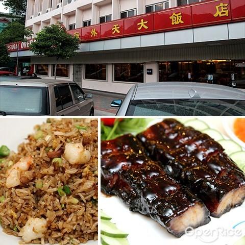 海外天, imbi, 叉烧, 中餐, 餐厅