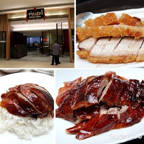 乡村烧鸭, bangsar village, 烧鸭, chinese cuisine, 餐厅