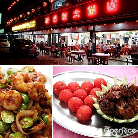 新巴黎, ss2, pj, 香槟鸡, chinese cuisine, 餐厅