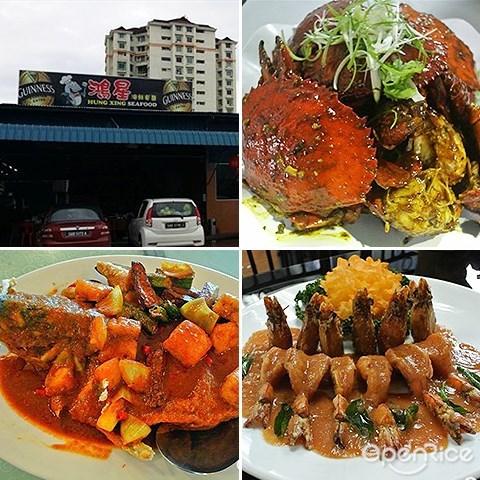 Hung Xing Seafood, Sabah, Kota Kinabalu, Seafood