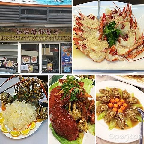 Imperial Seafood Restaurant, Sabah, Kota Kinabalu, Seafood