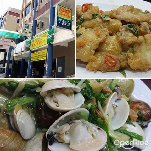 Seri Bayu Seafood Restaurant, Sabah, Kota Kinabalu, Seafood
