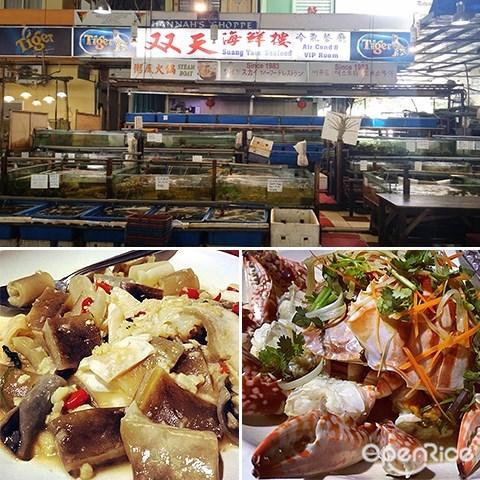 Suang Tain Seafood Restaurant, Sabah, Kota Kinabalu, Seafood