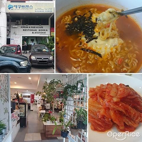 B Station, Ampang, Bulgogi, Cheese Ramen, Korean cafe