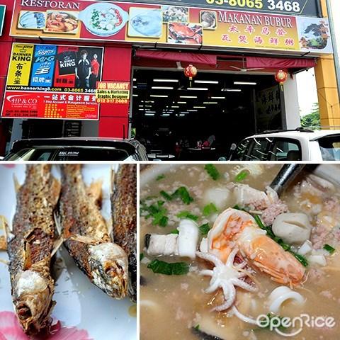 taiping matang, seafood, fish, porridge, puchong, bandar puteri