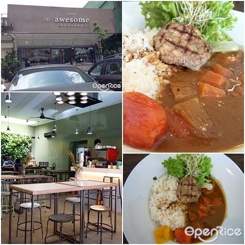 Awesome Canteen, Taman Paramount, Paleo Burger, Japanese Curry, KL, PJ