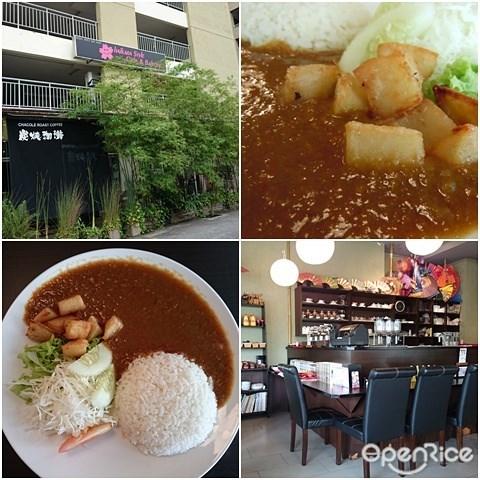 Haikara Style Cafe & Bakery, Siphon Coffee, Subang Jaya, Japanese Food, Japanese Curry, KL, PJ