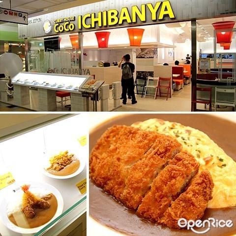 Curry House CoCo Ichibanya, Japanese Curry, 1 Utama, KL, PJ