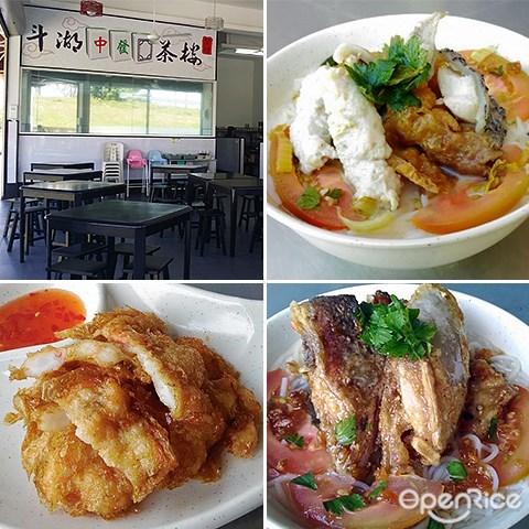 Jong Fa Pai, Fresh Fish Noodles, Kota Kinabalu, Sabah