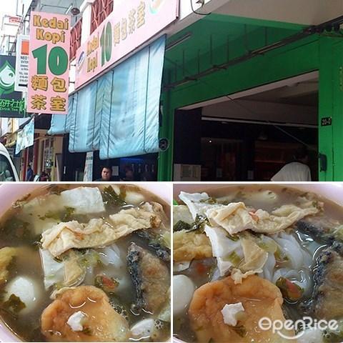 Kedai Kopi 10, Fresh Fish Noodles, Kota Kinabalu, Sabah