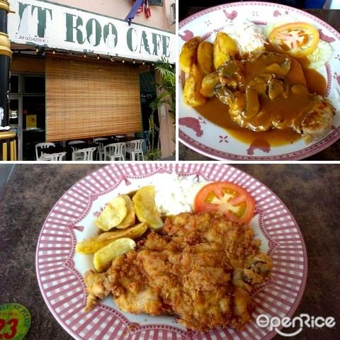 it roo, 柔佛, 新山, 咖啡馆