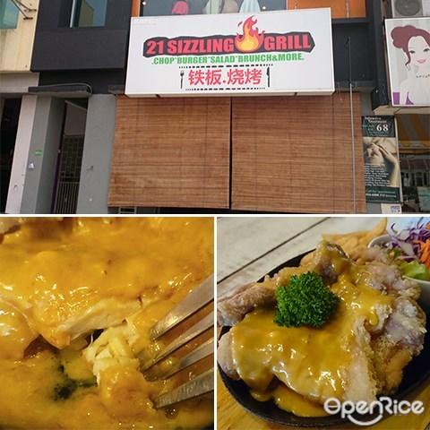 21 Sizzling & Grill, 咸蛋黄, 炸鸡扒, Kuchai Lama, Kuchai Entrepreneurs Park, KL