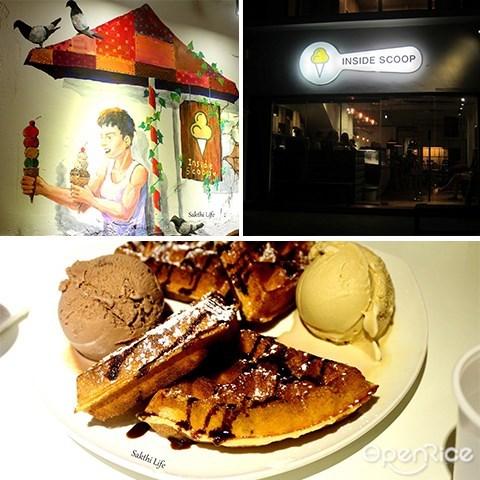 Inside Scoop, 冰淇淋, 松饼, 甜品, 咖啡厅,Damansara Jaya, KL, PJ,吉隆坡,八打灵再也