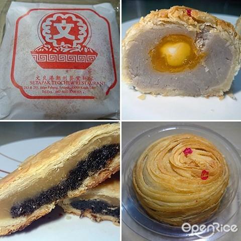Teochew Mooncake, Yam Mooncake, Hokkien Mee, Claypot Sang Har Meen Setapak Teochew Restaurant, Jalan Pahang, Mid Autumn, Mooncake