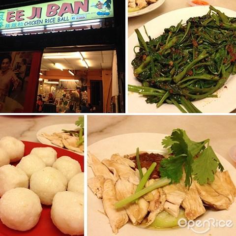 Ee Ji Ban, 马六甲, Melaka Raya, 鸡饭粒, 亞三鱼头, Halal