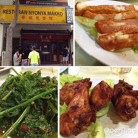 Melaka Raya, 马六甲, 娘惹菜, 麦哥娘惹餐馆