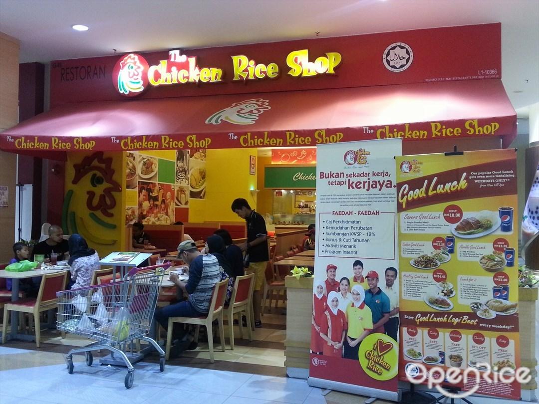 chicken rice shop menu