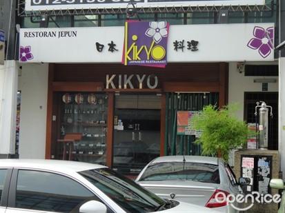 Kikyo Japanese Restaurant