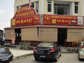 Yap Chuan Bah Kut Teh Restaurant