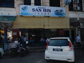 San Hin Restaurant