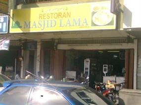 Masjid Lama Restaurant
