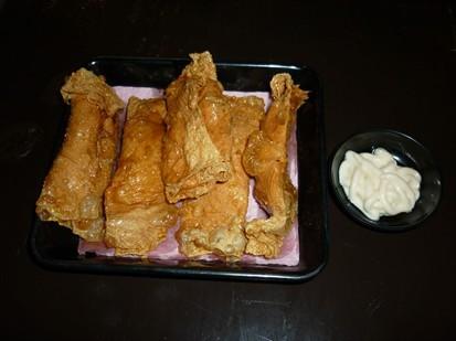 Golder Fried Prawn