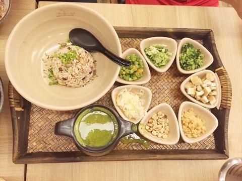 Organic Lei Cha