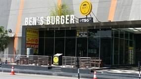 Ben's Burger TSG