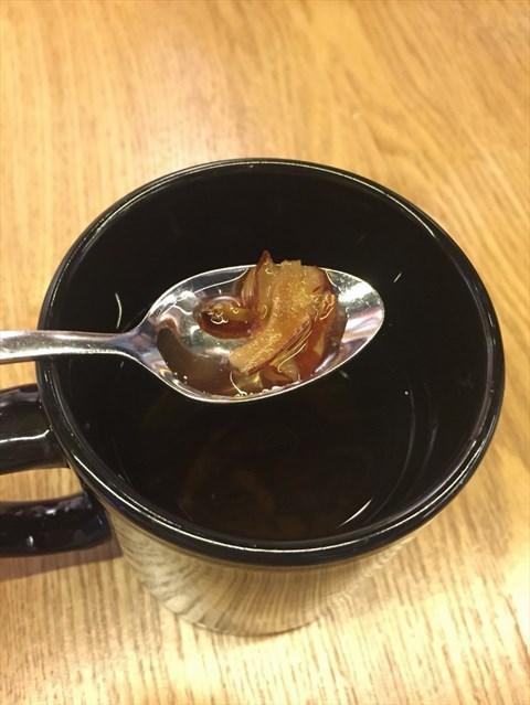 Jujube Tea Hot
