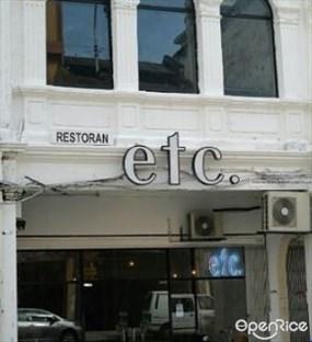 Cafe etc.