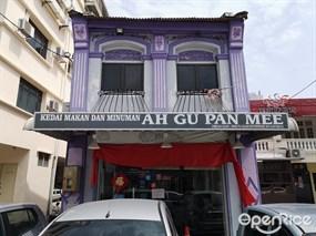 Ah Gu Pan Mee