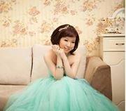 Joan Tian
